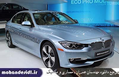 مستند خط تولید ماشین BMW F30 3-Series