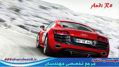 سیستم تعلیق مغناطیسی خودرو های Audi