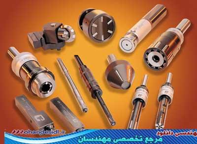 ابزار burnishing