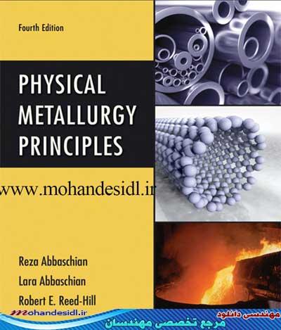 کتاب خواص فیزیکی نوشته ی رید هیل -عباسچیان