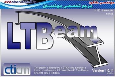 دانلود نرم افزار LTBeam