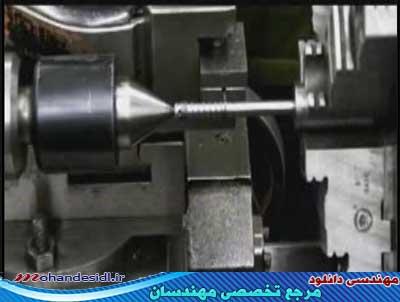 کلیپ ساخت فنر در ماشین تراش