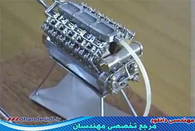 کوچکترین موتور جهان
